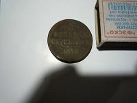 Отдается в дар Ещё 3 копейки серебром 1842