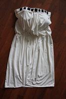 Отдается в дар Платье с открытым верхом