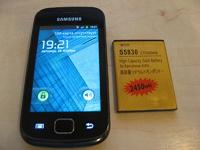 Отдается в дар Телефон Samsung