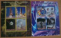 Отдается в дар Блоки марок Малави Космос
