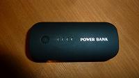 Отдается в дар Power bank