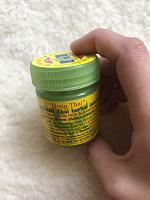 Отдается в дар Тайская штука для носа