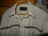 Отдается в дар Рубашка мужская х/б 52