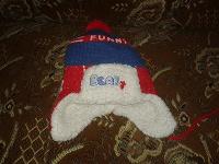 Отдается в дар Зимняя шапка на малыша
