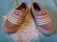 Отдается в дар Спортивная обувь