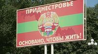 Отдается в дар Банкноты Монголии и Приднестровья.