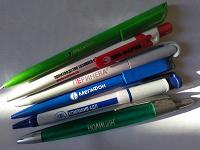 Отдается в дар Ручки с логотипами.