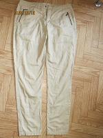 Отдается в дар брюки женские
