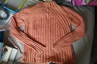Отдается в дар необычный свитер