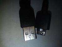 Отдается в дар кабель для телефона LG