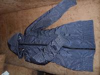 Отдается в дар Женская верхняя одежда 42,44 р-р