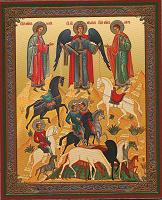 Отдается в дар Икона «Св. Фрол и Лавр»