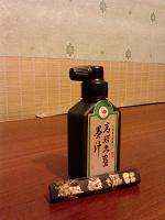 Отдается в дар Китайская тушь — жидкая и твердая