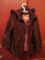Отдается в дар Женская зимняя куртка 48-50