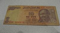 Отдается в дар Банкнота Индии