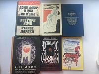 Книги, литература