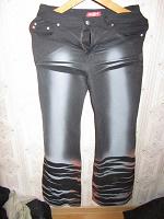 Отдается в дар Брюки-штаны-джинсы