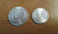 Отдается в дар монетки Китая