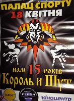 Отдается в дар Афиши, плакаты