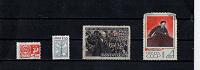 Отдается в дар Почтовые марки СССР (1966-1968) и России (1998). Лениниана и стандарты.