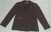 Отдается в дар Школьный пиджак для девочки