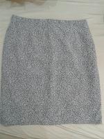 Отдается в дар Офисные женские юбки