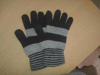 Отдается в дар перчатки детские