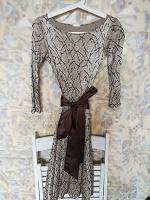Отдается в дар Платье на торжество