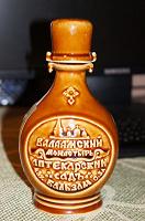 Отдается в дар Бутылочка сувенирная №2