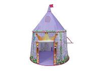Отдается в дар детская игровая палатка