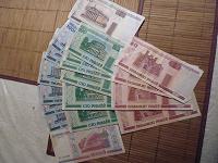 Отдается в дар Белорусская валюта