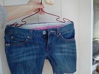 Отдается в дар Шорты джинсовые 36 евр.