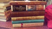Отдается в дар Книги по истории Москвы