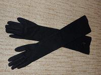 Отдается в дар Длинные демисезонные перчатки