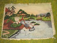 Отдается в дар Старая японская вышивка прошлого века ( требует реставрации)