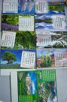 Отдается в дар хм, бумажное, коктебель, календари