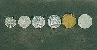 Отдается в дар Монеты республики Молдова