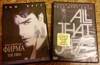 Отдается в дар DVD на английском