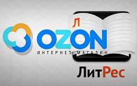 Отдается в дар Код ЛитРес с Ozona