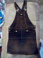 Отдается в дар Вельветовый комбинезон юбка для беременных
