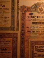 Отдается в дар Ценные бумаги государства Российского