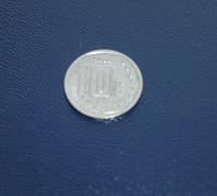 Отдается в дар 10 сентаво Мексики