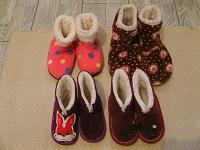 Отдается в дар тёплые тапочки-носочки для деток