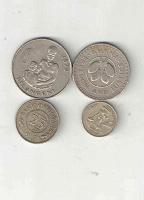 Отдается в дар Иностранные монетки.