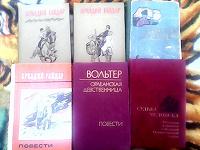 Отдается в дар библиотека)