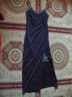 Отдается в дар Ещё одно выпускное-вечернее платье