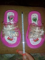Отдается в дар Обувь для принцессы