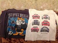 Отдается в дар Две футболки