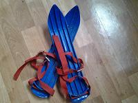 Отдается в дар детские лыжи