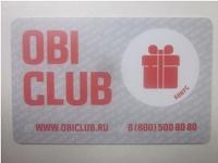 Отдается в дар ОБИ с моей картой в октябре 300 руб скидка на все.